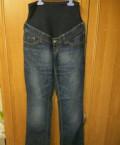 Платья элины бажаевой, джинсы для беременных, Калининград