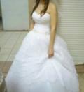 Свадебное платье, вечернее платье valentino, Кременки