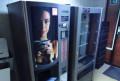 Вендинговый автомат Bianchi, Орда