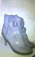 Демисезонные полусапожки, дольче габбана обувь распродажа, Нижнедевицк