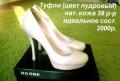 Зимние кроссовки пума мужские с мехом, туфли Натуральная кожа, Лунино