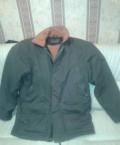 Купить спортивный костюм мужской цена, biaggini р.48, Новосибирск