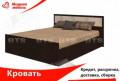 Кровать, Белгород