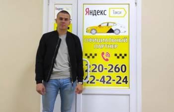 Приглашаю к сотрудничеству Водителей Яндекс Такси