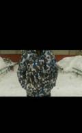 Куртка найк интернет магазин дисконт, горнолыжная куртка + штаны, Березовка