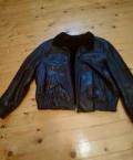 Кожаная куртка, мужская одежда фирмы loft, Ленинкент