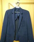 Пиджак мужской, куртка найк бордовая, Брянск