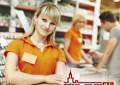 Работник торгового зала в магазины продуктов, Калининск