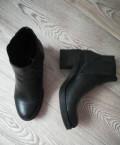 Ботинки женские, женские кроссовки на высокой платформе, Ставрополь