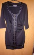 Одежда dress code хвасты, платье - халат, Старая Каменка