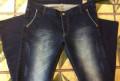 Сударушка одежда больших размеров в розницу каталог, джинсы р.38 Турция, Тверь