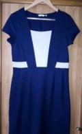 Платье Тom Тailor, платья японских дизайнеров, Большая Глушица