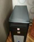 Компьютер старый игровой 2 ядра 4 гига, Новочебоксарск
