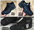 Кроссовки Adidas Ecco Columbia и др р. с 39 по 45, зимняя обувь найк zoom, Нижняя Омка