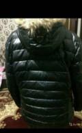 Бренды одежды средней цены, куртка, Махачкала