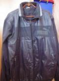 Майка в африканском стиле, куртка спортивная новая, Оренбург
