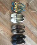 Обувь и вещи, полуботинки женские caterpillar avery, Обильное