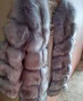 Джинсовая куртка утепленная купить, шубка искуст, Мурманск