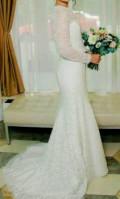 Спортивная одежда для фитнеса большие размеры, свадебное платье с топом, Проскудское