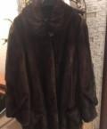 Спортивный костюм женский 52-54 размер, шуба норковая, Губкин