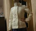 Женское нижнее бельё obsessive, куртка женская 44 утепленная, Жарковский