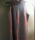Платье очень красивое, каталог одежды impressionen, Алмазный