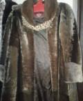 Купить одежду для сноуборда бертон, шуба мутоновая, Казань