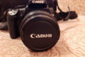 Canon 400d, Подгородняя Покровка