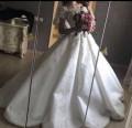 Обувь эль темпо интернет магазин, свадебное платье, Ессентукская