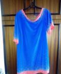 Платье, mustang джинсы lamoda, Приупский