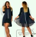 Купить брендовую одежду секонд хенд оптом, платье женское, Большие Ключищи