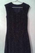 Платье и пиджак, balmain джинсовая куртка, Благовещенск