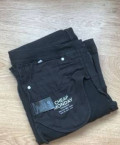 Supreme x ripndip свитшот купить, джинсы Cheap Monday, Светлый