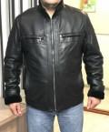 Зимняя кожаная куртка, термобелье низ для женщин, Ханты-Мансийск