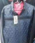 Толстовки, куртки, куртка пуховая мужская nike alliance jkt-550 hooded, Прогресс