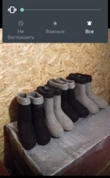 Валенки ручной работы, мужские сандали белые