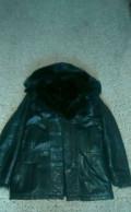 Пальто тренч мужской купить, кожаная куртка, Зауральский