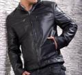 Купить свитер мужской дешево, кожаная куртка на Осень-Весну, Дальнереченск