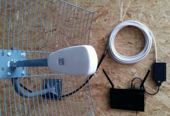 Готовый 4G комплект с усилением 24 Дб