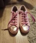 Кроссовки, модные женские ботинки на платформе, Перелешино