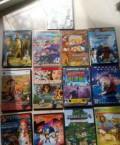 Игровые диски PC детские, сборники, квесты, логика, Степное