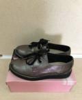 Новые ботинки, розетка женская летняя обувь, Тамбов