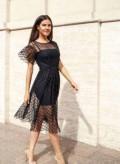 Магазин одежды мари сенн, платье (новое), Тула