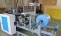 Оборудование производство бахил с двойным дном, Владивосток