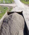 Пгс песок гравий щебень бой кирпича чернозём грунт, Павловский