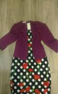 Магазин женской одежды ева графова, платье, Благовещенск
