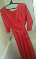Куртка с розовым мехом, коралловое платье, Саратов