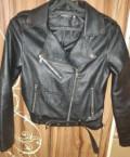 Ламода интернет магазин женской одежды каталог платьев вечерних, куртка, Уллубийаул