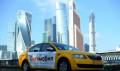 Водитель такси Ситимобил, Тольятти