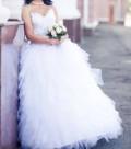 Пуховик найк черный, свадебное Платье, Игра